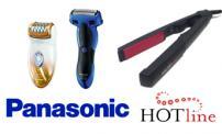 Cdiscount on OfertaSimple: 55% OFF Panasonic - Hotline Personal Care